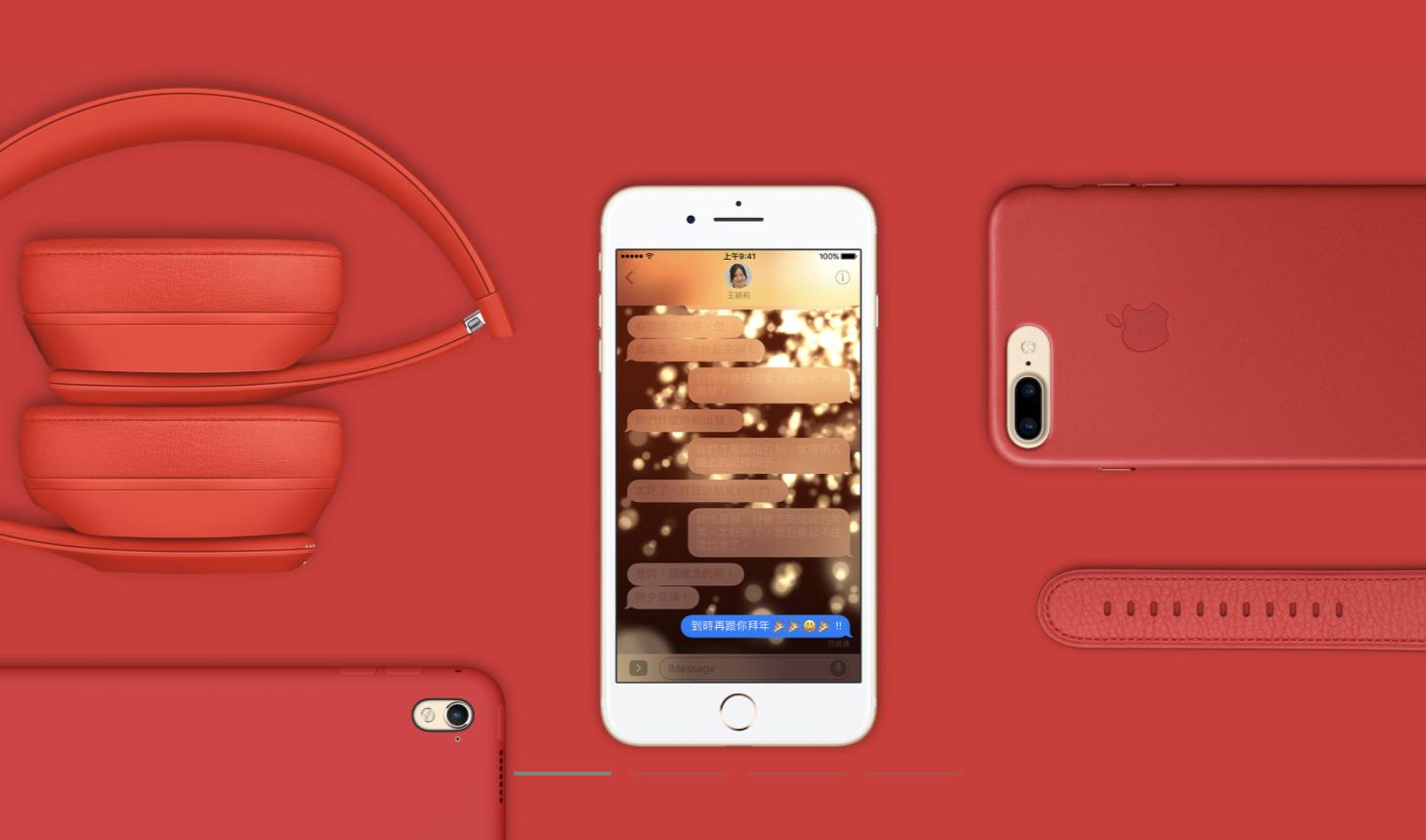 買到就現賺9,900元!蘋果官方推買 iPhone 或 Mac 指定機型就送 Beats Solo 3 Wireless 頭戴式耳機