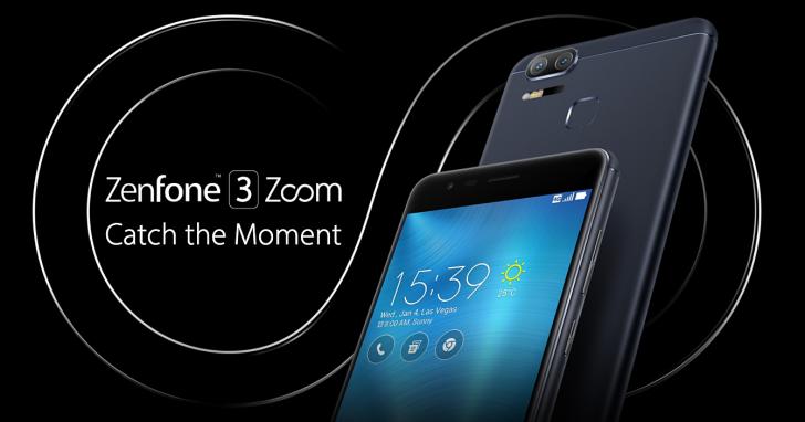 華碩雙鏡頭出擊,ZenFone 3 Zoom 搭載 2.3 倍光學變焦問世
