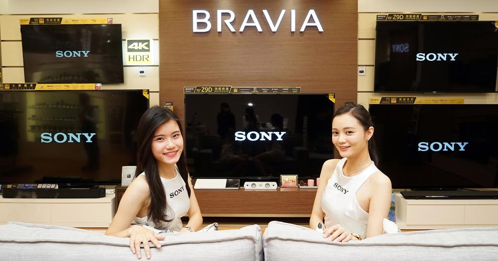 買電視趁現在,Sony 慶台中直營店重新開幕推出 30,000 元優惠回饋