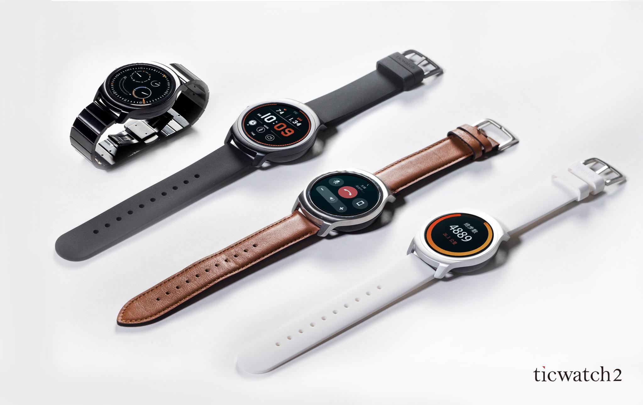 ticwatch 2 重新定義你對智慧手錶的看法!