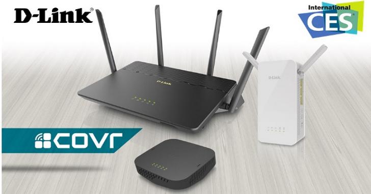 D-Link 推出 Covr 全覆蓋家用 WIFI 系統