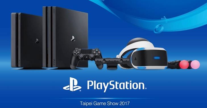 買不到 PS4 Pro 嗎?台北電玩展攤位上將準備限量 3,000 台 PS4 Pro!