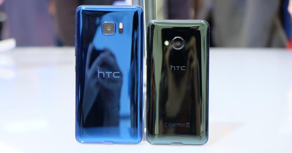 HTC 一次連發兩款新機:雙螢幕 U Ultra 以及鏡面 U Play
