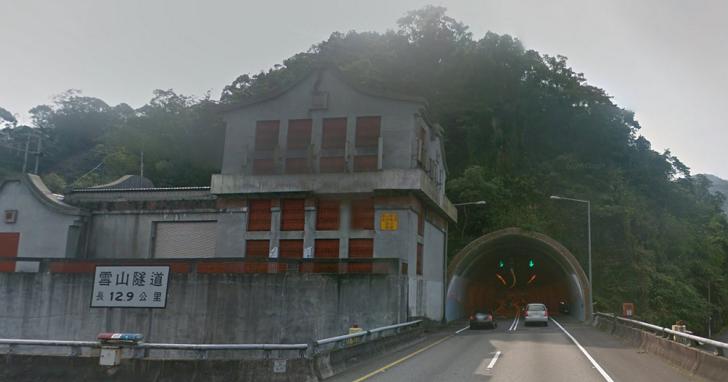 別再卡在出口塞爆了!1月25日起,國5北向雪山隧道北口~坪林最高速限提升為90