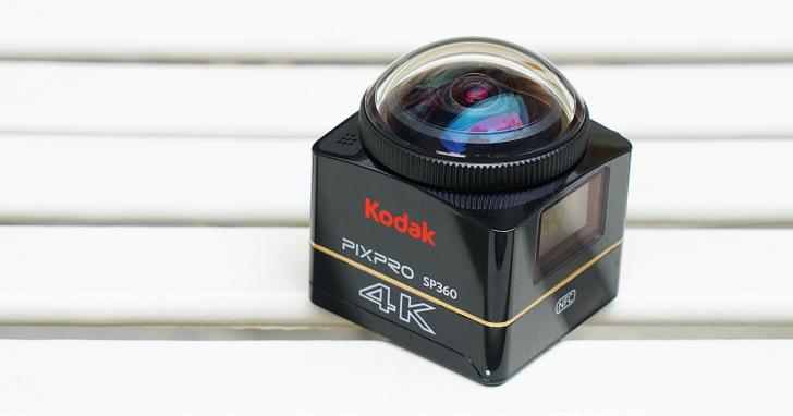 支援 360 度 4K 影片,Kodak pixpro Sp360 4K 評測