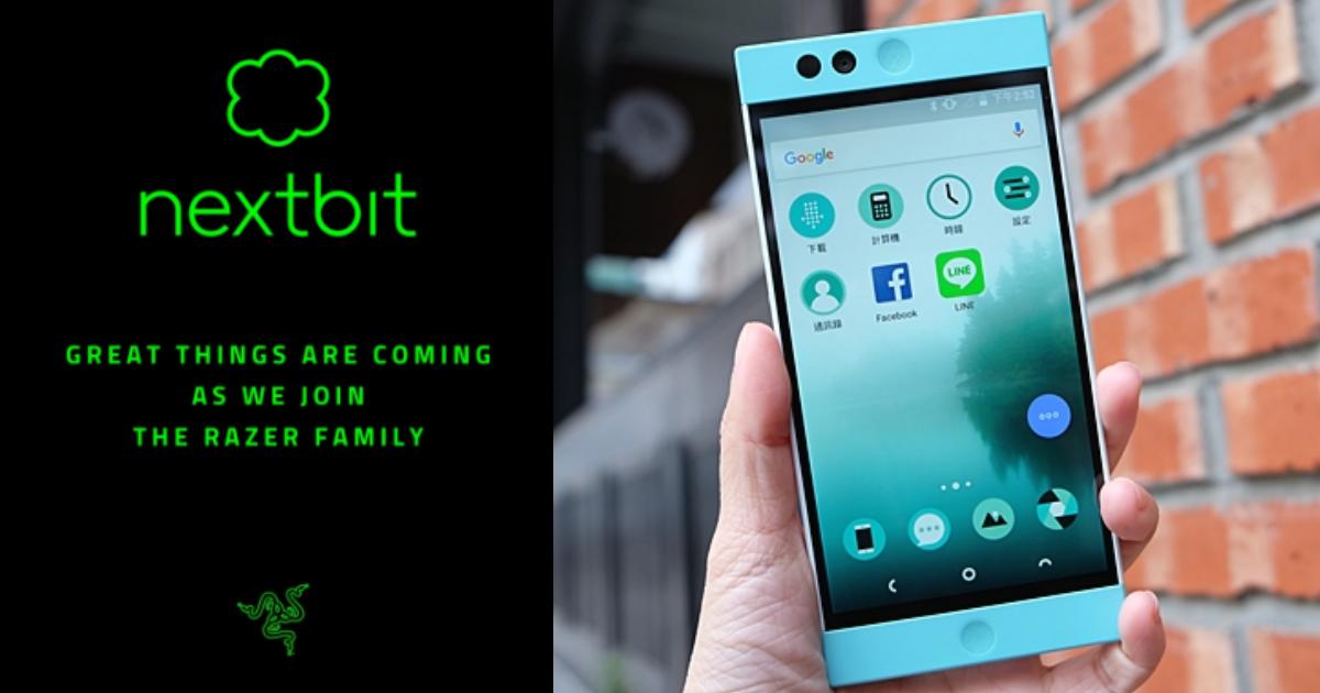 Razer宣布併購雲端手機公司 Nextbit ,Razer品牌的智慧手機看來也不遠了