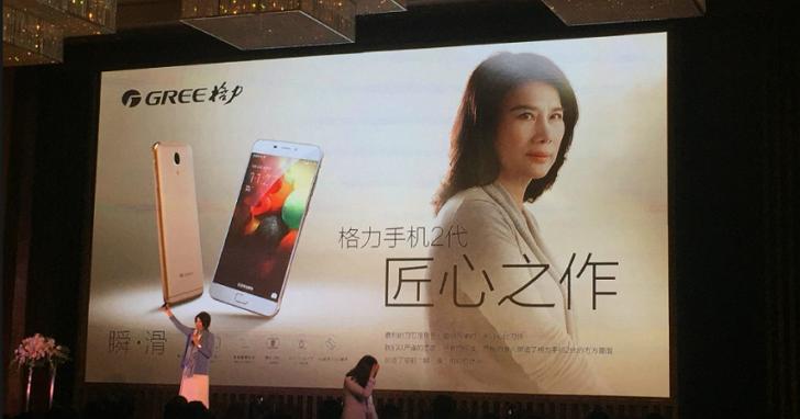 中國廠商將自家手機當年終禮品贈送員工,年後被二手網站賤賣,老闆喊話要員工高價買回