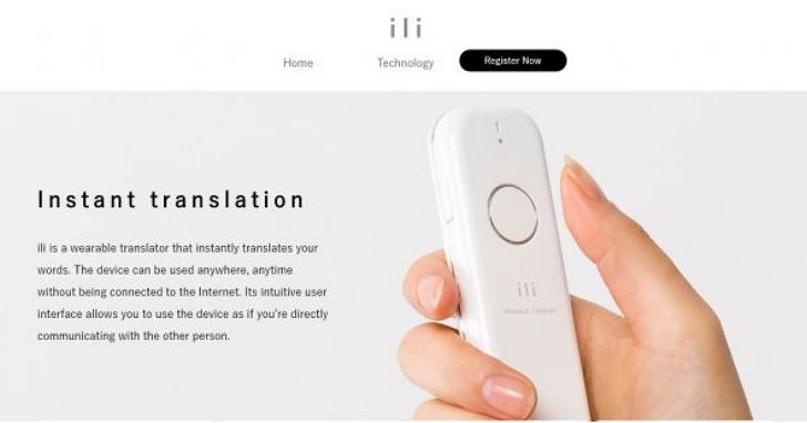 很快你就可以在日本機場租借,說中文直翻成日文、免網路的離線即時翻譯機「ili 」