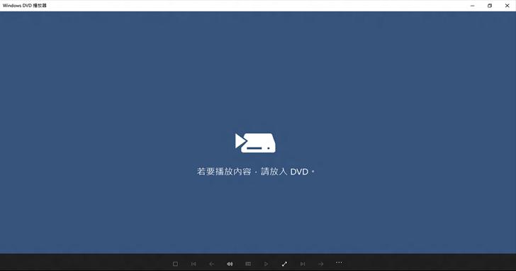 Windows 10 軟體市集最熱門付費程式,竟然是 Windows DVD 播放器?