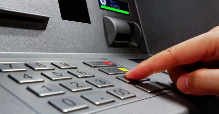 卡巴斯基發現新型惡意軟體,專門針對攻擊銀行ATM而來