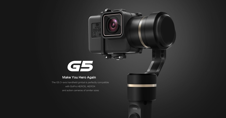 三軸穩定器也能防水!飛宇科技推出支援運動攝影機的 Feiyu G5 穩定器