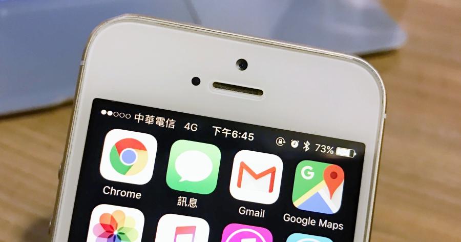 中華電信下午大當機原因?中華電:非駭客攻擊
