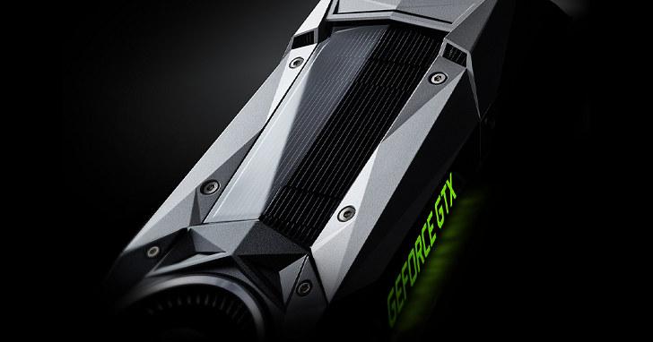 NVIDIA GeForce GTX 1080 Ti 箭在弦上,靜觀 AMD 下一步動作