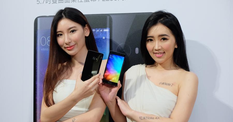小米 Note 2、紅米 Note 4X 齊登場,3/1 全台開賣