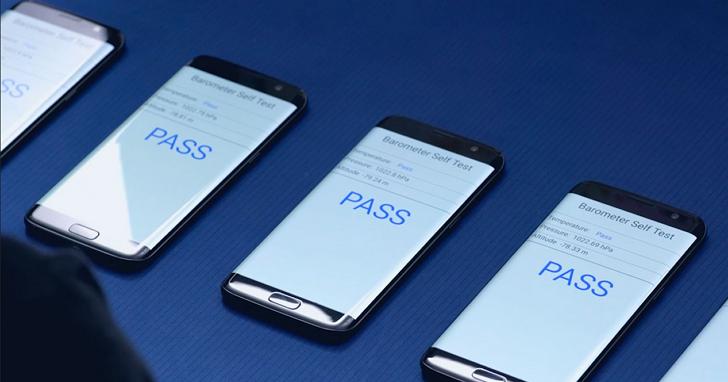 換個名字再來一次?韓國媒體報導三星可能會將Note 7 手機翻新後重新出售