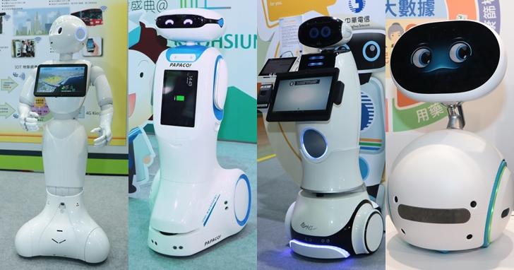 從警局、政府到醫院、銀行都將讓機器人上線,這些是我們在智慧城市展看到的機器人軍團
