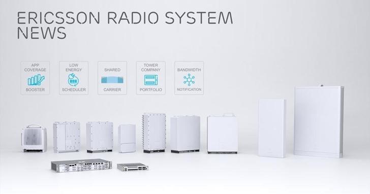 愛立信推出支援全球 5G 存取及傳輸、覆蓋所有頻段範圍的 5G 平台