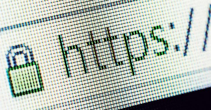 全球已經有一半的Web網站採用HTTPS加密協議,另一半還在使用HTTP的網站有什麼危險?