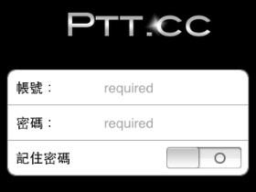Miu Ptt:鄉民必裝,真‧ PTT iPhone app 誕生