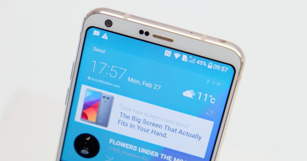 LG G6 展場實際體驗,18:9 螢幕顯示比例效果令人滿意