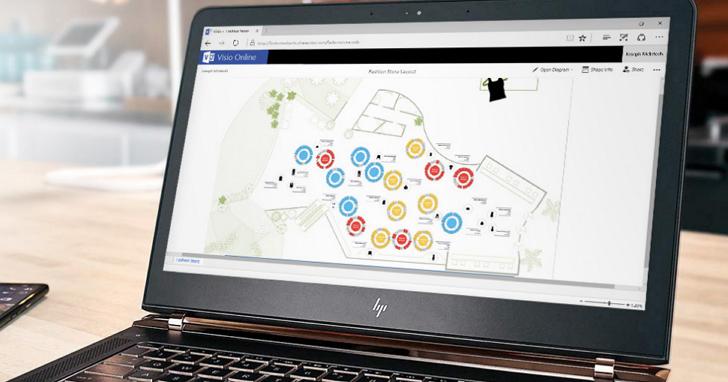 經典流程圖工具 Visio 上雲端,微軟 Visio online 公眾預覽版上線