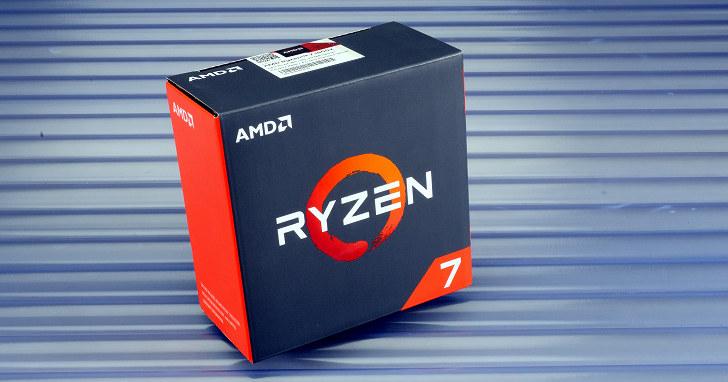 這是值得你期待的裝機新選擇,AMD Ryzen 7 1800X 處理器實測