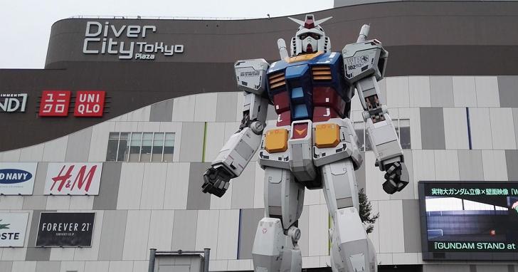東京台場實物大鋼彈RX78-2 退場,但今年秋天將會有新鋼彈登場!