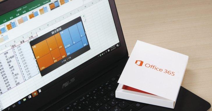 【Office 實用技能精選】Excel 篇- 12招活用 Excel 的增值技 | T客邦