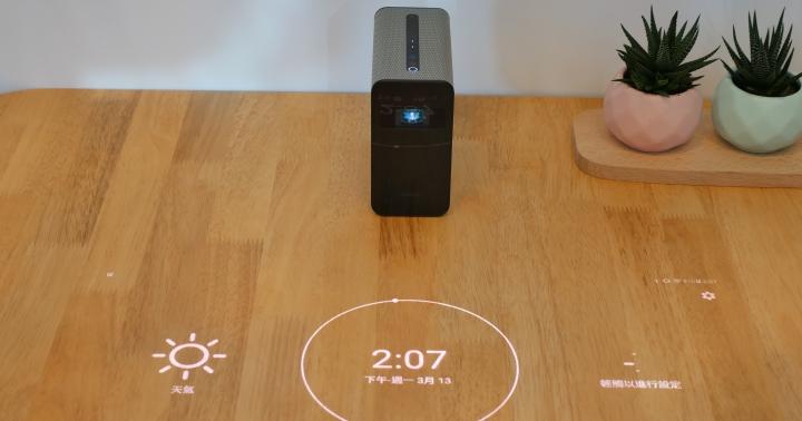 Sony Xperia Touch 觸控式投影機簡單動手玩,智慧裝置的下一個出路