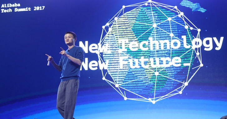 馬雲宣布構築阿里巴巴「NASA」技術發展計劃,以創新技術服務20億人