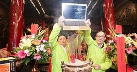 有拜有保佑!宏碁和大甲鎮瀾宮合作推出「大甲媽祈福限定版筆電」