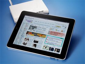 iPad 無線上網必勝設定術,解決你的iPad網路問題