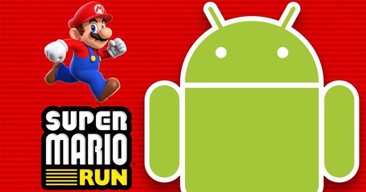 在 iOS 締造 7,800 萬次下載量後,《超級瑪利歐酷跑》終於要在 3/23 於 Android 上架了