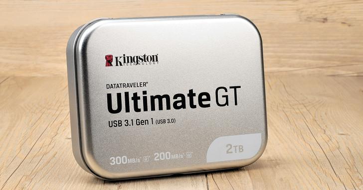 媲美你電腦硬碟的容量,Kingston DataTraveler Ultimate GT 2TB 隨身碟試用