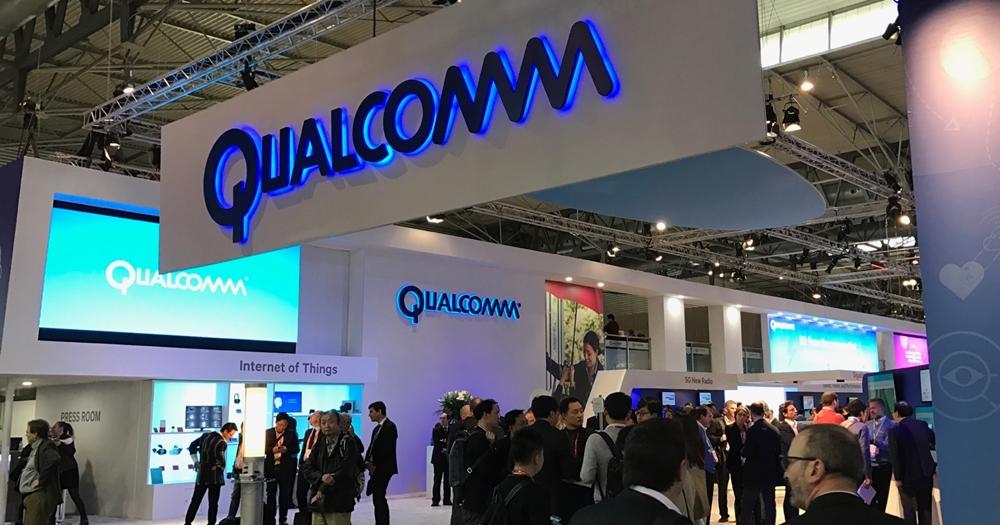 高通整頓旗下 Snapdragon 處理器命名,未來 S200 系列處理器改叫高通 Mobile