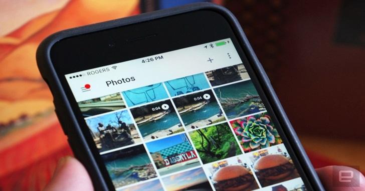 Google 又打算推出一款社群App,這次要讓好朋友們圍在一起來修照片