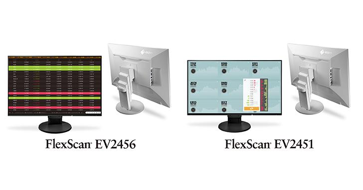 EIZO4月初將引進台灣兩款全新EV系列螢幕─EV2451、EV2456!