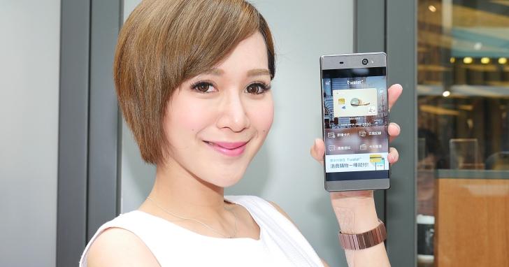 金融卡也可行動支付,台灣行動支付推「雲支付」購物轉帳、繳費提款一手搞定