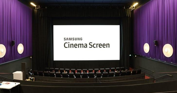 未來小型電影院可能要棄用投影機,三星開發劇院級巨型 400 吋 4K HDR LED 螢幕