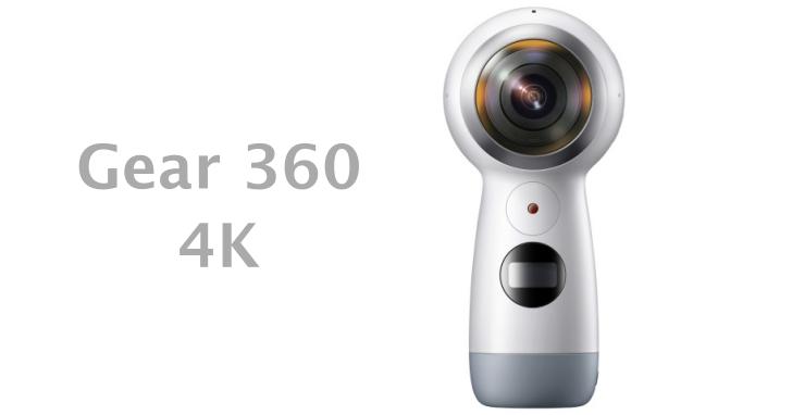 三星推出新一代 Gear 360,不僅能錄 4K 還開放 iPhone 支援