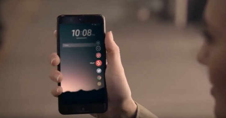 HTC新款旗艦 HTC U (Ocean)規格全曝光:Edge Sensors邊緣觸控技術,握住手機邊框也可完成操作
