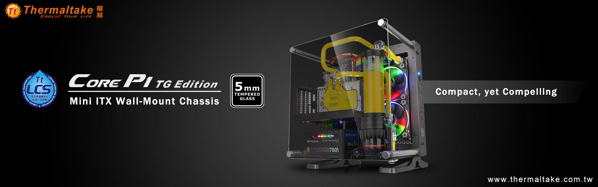 曜越全新Core P1 TG壁掛式迷你ITX鋼化玻璃機殼 Tt LCS Certified水冷認證,靈活空間展外FUN格局,組裝樂趣新享受!