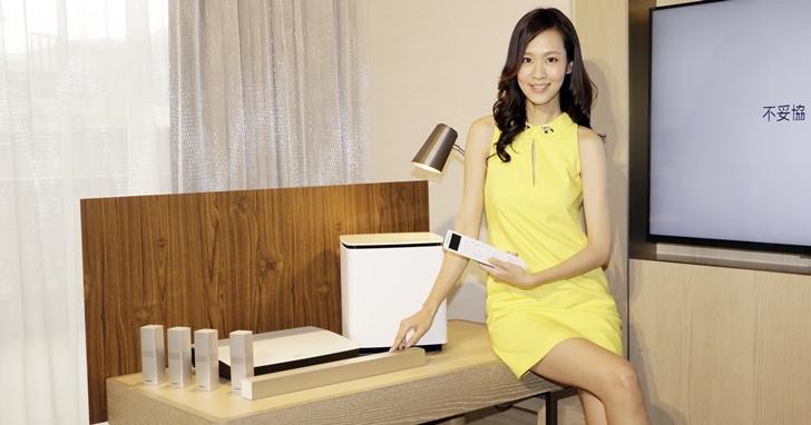 Bose 發表無線家庭娛樂系統 Lifestyle 650/600,售價 160,000 元起