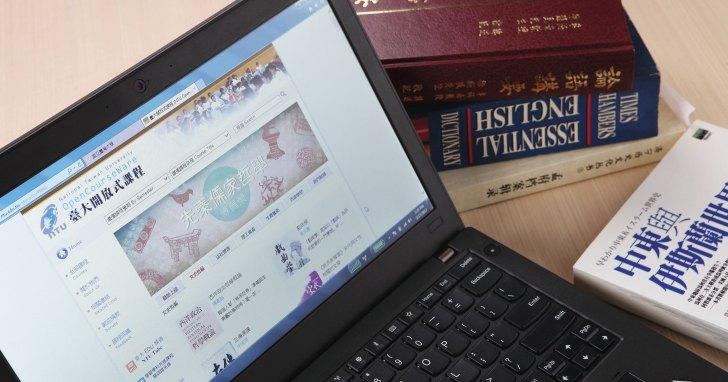 【線上自學不求人】開放式課程篇- 無國界學習,網路選修名校課程 | T客邦