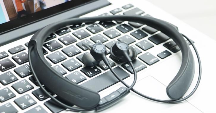 跟這個紛擾世界暫別,Bose QuietControl 30 藍牙降噪耳機試聽