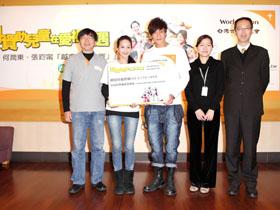 Canon贊助台灣世界展望會「我的生命因你而豐盛-世界兒童攝影展」
