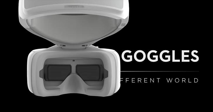 不是 VR 眼鏡,DJI 推出 Goggles 飛行眼鏡實現第一人稱 FPV 視野