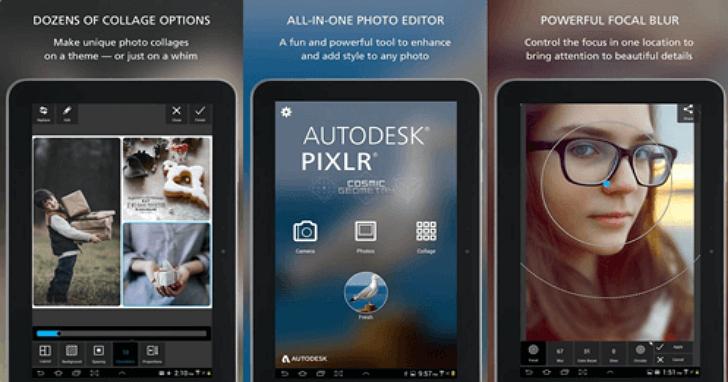 最多人使用的雲端影像編輯工具Autodesk Pixlr,宣佈遭圖庫網站收購