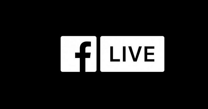 直播影片的安全過濾機制在哪?一名泰國男子以Facebook直播殺害女兒過程