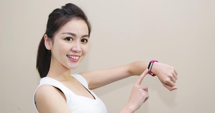 不只有心率感測,還可以幫助你睡得更好,Fitbit Alta HR 心率智慧手環在台上市